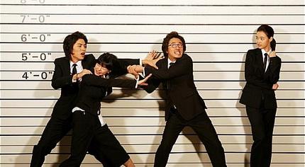 Moo Yeol, Hee Gyeong, Yong Soo, Eun Jae